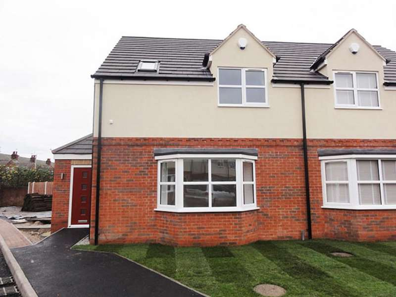 3 Bedrooms Semi Detached House for sale in Hilda Street, Goole, East Yorkshire