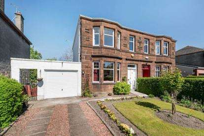 3 Bedrooms Semi Detached House for sale in Highburgh Drive, Rutherglen