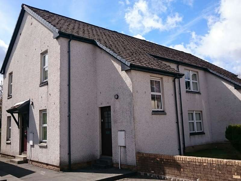 2 Bedrooms Ground Flat for sale in 5 Stag Park Court, Lochgilphead, PA31 8JQ