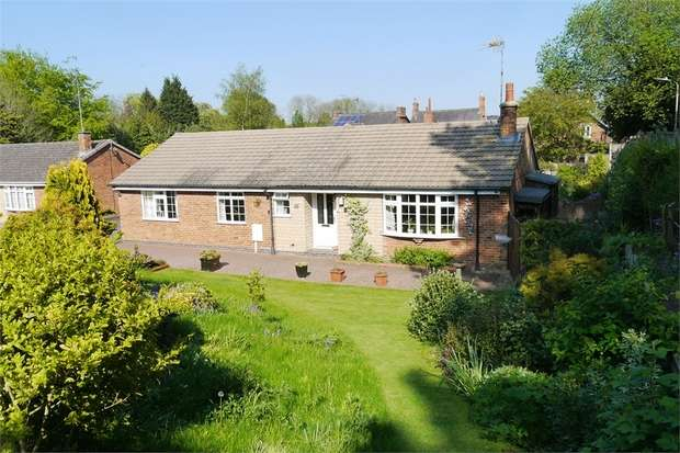 4 Bedrooms Detached Bungalow for sale in School Walk, Kibworth Beauchamp, Leicester