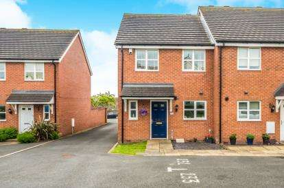 3 Bedrooms End Of Terrace House for sale in Chase Road, Burntwood, Staffordshire