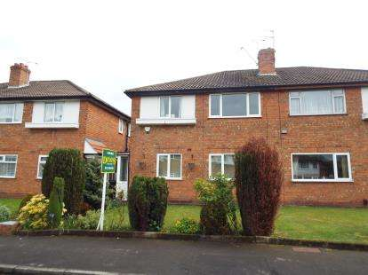2 Bedrooms Maisonette Flat for sale in Gayhurst Drive, Birmingham