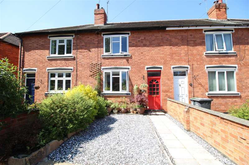 2 Bedrooms House for sale in Birch Avenue, Beeston Rylands, Nottingham