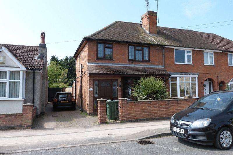 2 Bedrooms Semi Detached House for sale in Central Avenue, Syston