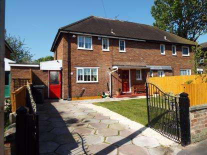 3 Bedrooms Semi Detached House for sale in Royal Crescent, Formby, Liverpool, Merseyside, L37