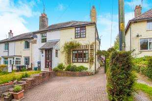 2 Bedrooms End Of Terrace House for sale in Church Hill, Shepherdswell, Dover, England