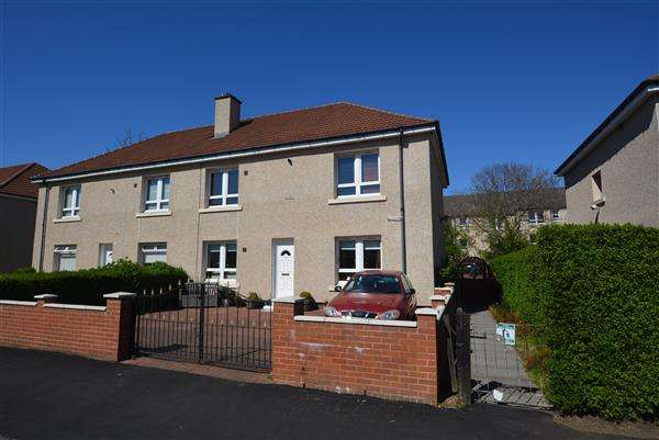 2 Bedrooms Flat for sale in Gatehouse Street, Sandyhills, G32