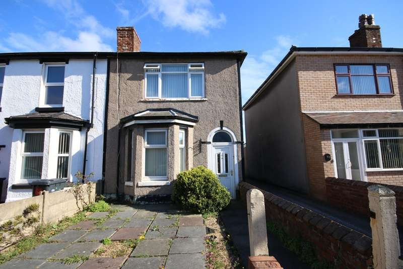 3 Bedrooms End Of Terrace House for sale in Matlock Road, Birkdale, Southport