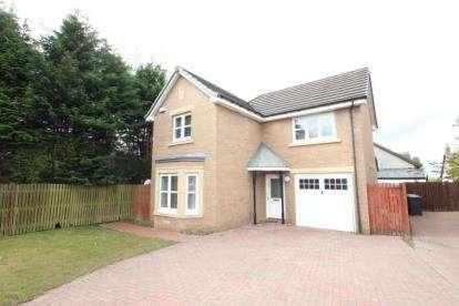 3 Bedrooms Detached House for sale in McBride Path, Stepps, Glasgow, North Lanarkshire