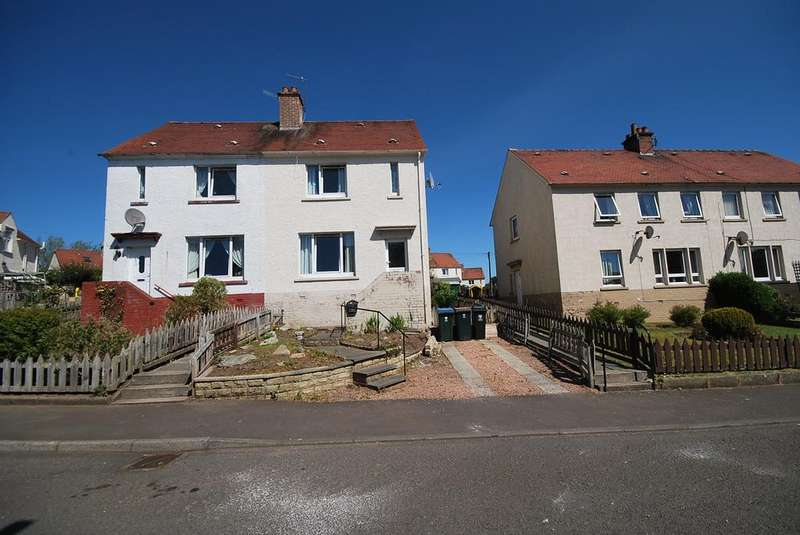 2 Bedrooms Semi-detached Villa House for sale in Aligan Road, Crieff ph7