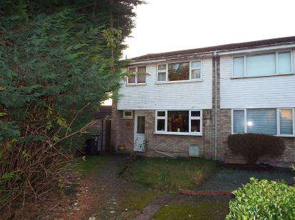 3 Bedrooms Semi Detached House for sale in Pyms Close, Letchworth Garden City, Hertfordshire, England