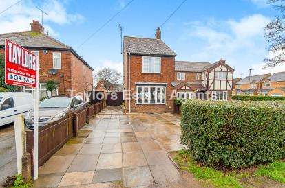 3 Bedrooms Detached House for sale in Oxney Road, Peterborough, Cambridgeshire, United Kingdom
