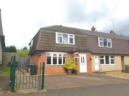 4 Bedrooms Semi Detached House for sale in Mold Crescent, Banbury, Oxfordshire, Oxon