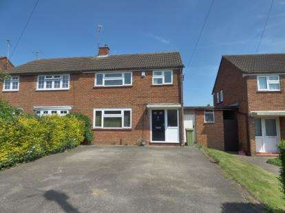 3 Bedrooms Semi Detached House for sale in Warwick Road, Bletchley, Milton Keynes, Buckinghamshire