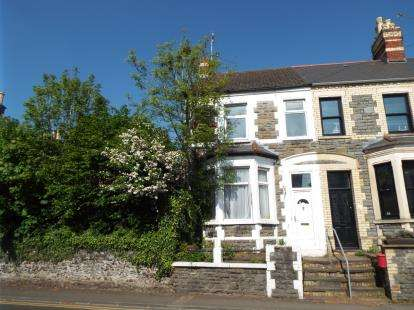 3 Bedrooms End Of Terrace House for sale in Cardiff Road, Llandaff, Cardiff, Caerdydd