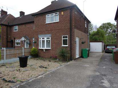 2 Bedrooms End Of Terrace House for sale in Felstead Road, Beechdale, Nottingham, Nottinghamshire