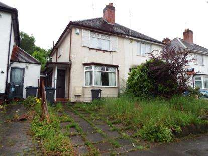 2 Bedrooms House for sale in Reservoir Road, Selly Oak, Birmingham, West Midlands