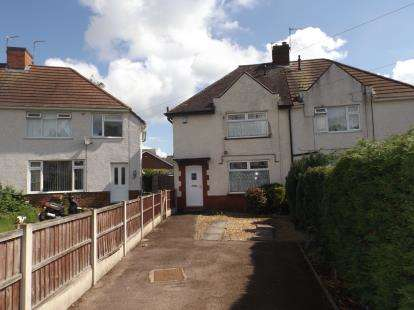 2 Bedrooms Semi Detached House for sale in Brookside, Hucknall, Nottingham