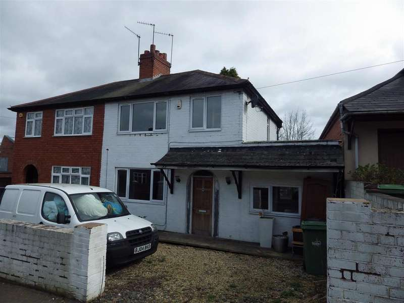 3 Bedrooms Semi Detached House for sale in Banners Lane, Halesowen