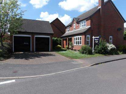 4 Bedrooms Detached House for sale in Gunnersbury Way, Nuthall, Nottingham, Nottinghamshire