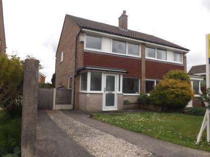 3 Bedrooms Semi Detached House for sale in Shalgrove Field, Fulwood, Preston, Lancashire, PR2