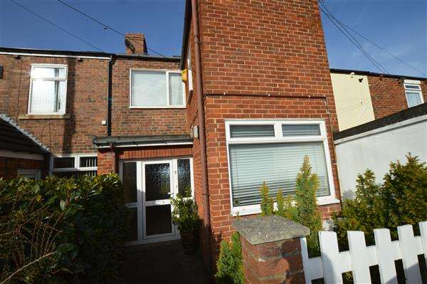 2 Bedrooms Terraced House for sale in Stobb House View, Brandon