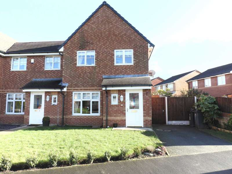 3 Bedrooms End Of Terrace House for sale in Meadowbarn Close, The Grange