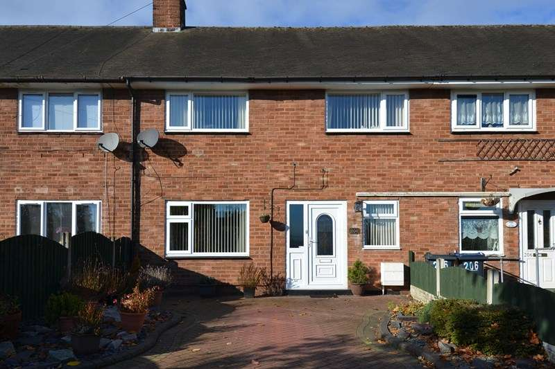 3 Bedrooms Town House for sale in Turves Green, Northfield, Birmingham