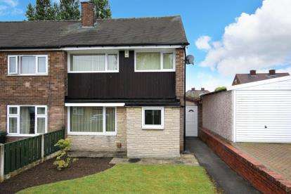 3 Bedrooms End Of Terrace House for sale in Hounsfield Crescent, Rotherham, South Yorkshire