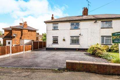 3 Bedrooms Semi Detached House for sale in Birches Barn Road, Bradmore, Wolverhampton, West Midlands