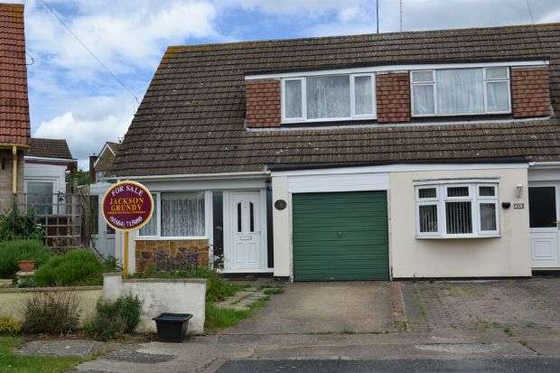 3 Bedrooms Semi Detached House for sale in Crocket Close, Links View, Northampton NN2 7LL