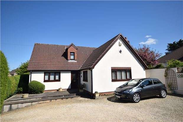4 Bedrooms Detached House for sale in Hillside, Mangotsfield, BRISTOL, BS16 9JY