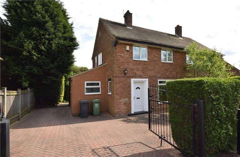 2 Bedrooms Semi Detached House for sale in Chandos Gardens, Roundhay, Leeds