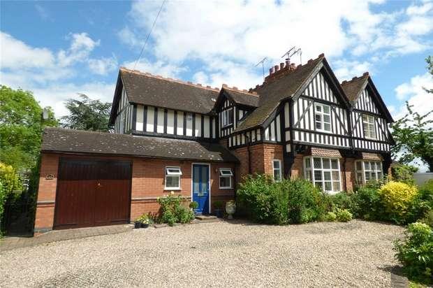 3 Bedrooms Semi Detached House for sale in Weddington Lane, Caldecote, Nuneaton, Warwickshire