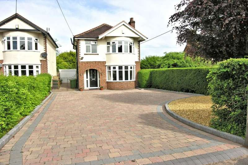 3 Bedrooms Detached House for sale in SAWPIT LANE, BROCTON, STAFFORD ST17