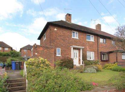 2 Bedrooms Semi Detached House for sale in Greenwood Way, Sheffield, South Yorkshire