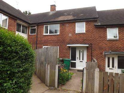 3 Bedrooms Terraced House for sale in Leverton Green, Nottingham, Nottinghamshire