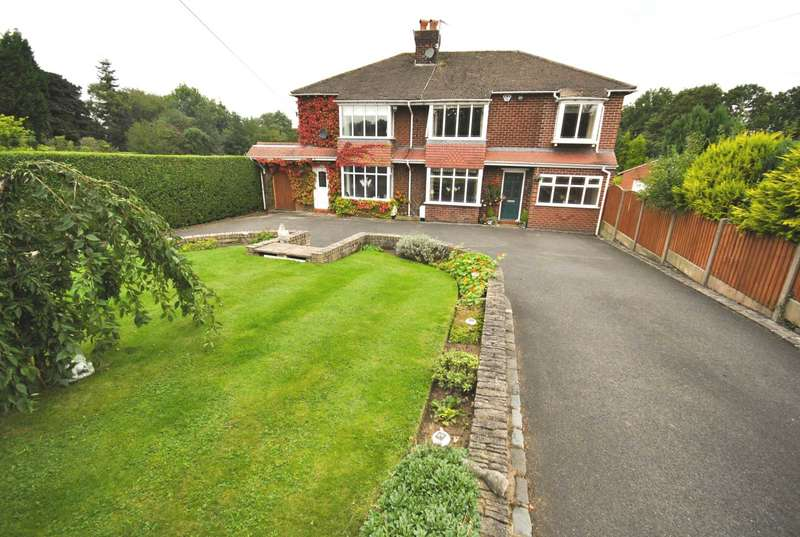 5 Bedrooms Detached House for sale in MOGGIE LANE, ADLINGTON