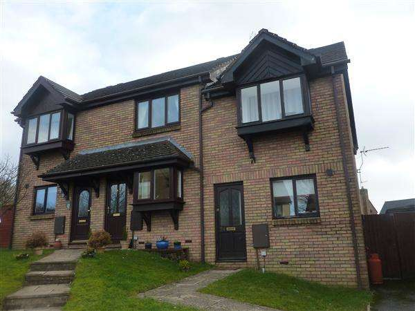 2 Bedrooms Terraced House for sale in The Smithy, Devauden, Chepstow
