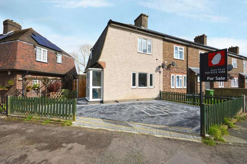 2 Bedrooms End Of Terrace House for sale in Knapmill Road Catford SE6