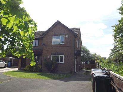 2 Bedrooms Semi Detached House for sale in Bexhill Road, Stockport, Greater Manchester