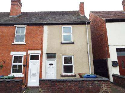 2 Bedrooms House for sale in New Street, Bridgtown, Cannock, Staffordshire