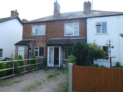 2 Bedrooms Terraced House for sale in Bolton Terrace, Radcliffe-On-Trent, Nottingham