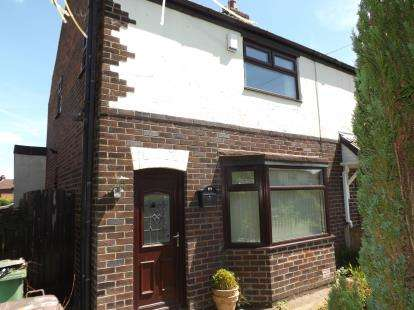 3 Bedrooms Semi Detached House for sale in Gerards Lane, Sutton Leach, St. Helens, Merseyside, WA9