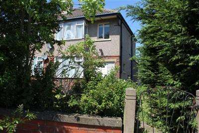 3 Bedrooms Semi Detached House for sale in Brantwood Avenue, Bradford, BD9 6QE