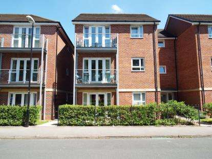 2 Bedrooms Flat for sale in Philmont Court, Coventry, West Midlands