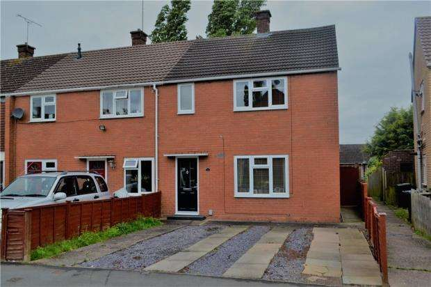 2 Bedrooms End Of Terrace House for sale in Elton Close, Lillington, Leamington Spa, Warwickshire