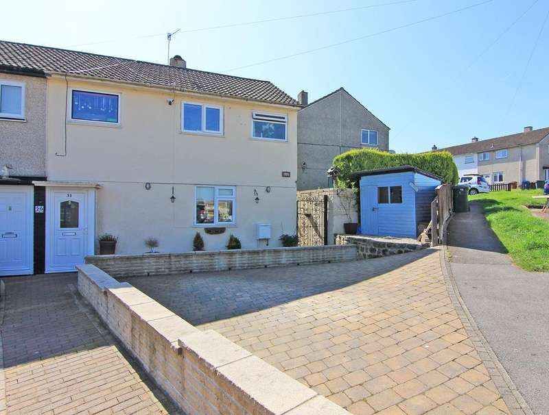 3 Bedrooms Semi Detached House for sale in 31 Heather View, Skipton,