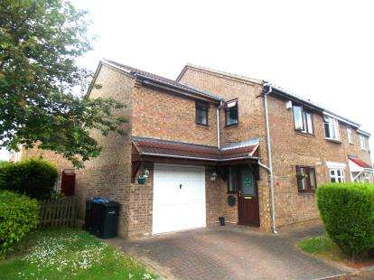 4 Bedrooms Semi Detached House for sale in The Holt, Coulby Newham, Middlesbrough