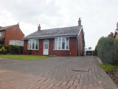 5 Bedrooms Bungalow for sale in Croston Road, Farington Moss, Leyland, Lancashire